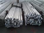 Aluminum Rod Extrusion Profiles