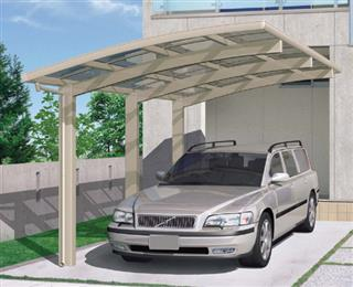 Aluminum Portable Carport