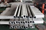Insustrial Aluminum Profiles