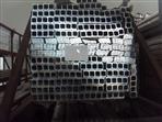 Extruded Aluminum Profiles